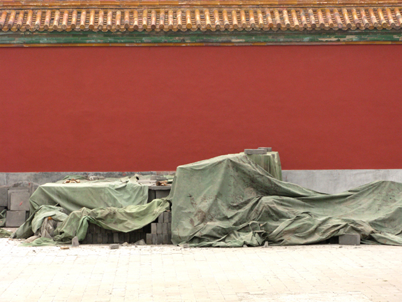 Forbidden City #3