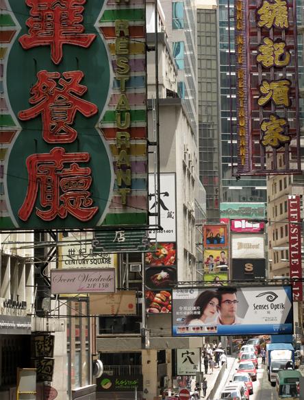 Wellington Street, HK