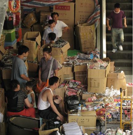 The Wholesale Markets #17