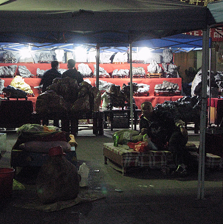 The Rock Show at the Gulou #1