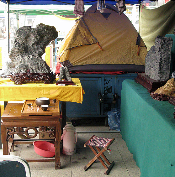 The Rock Show at the Gulou #13